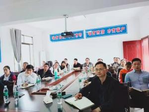 美陶公司管理团队集训会议