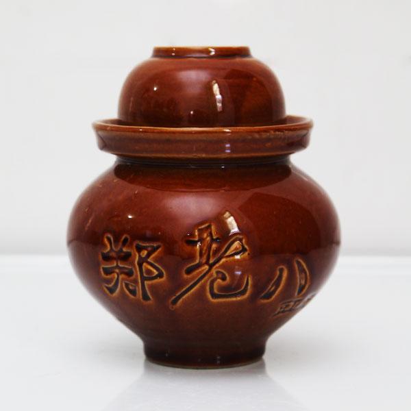 郑老八陶瓷泡菜坛