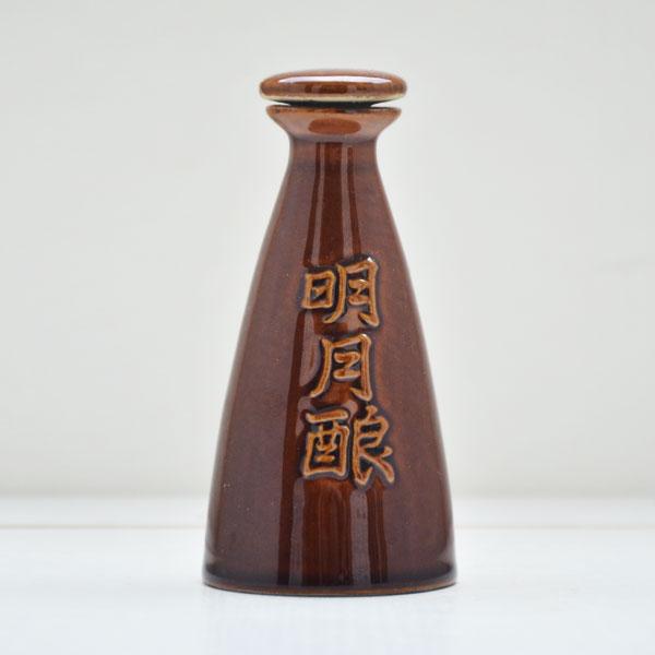 贵州明月酿陶瓷二两小酒瓶