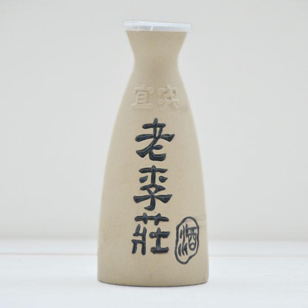 宜宾老李莊素烧陶酒瓶