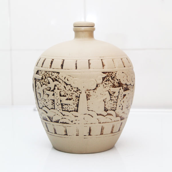 白泥素烧陶瓷酒瓶