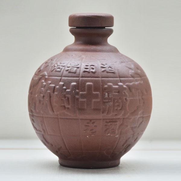 贵州钦封土藏紫砂陶瓷酒瓶