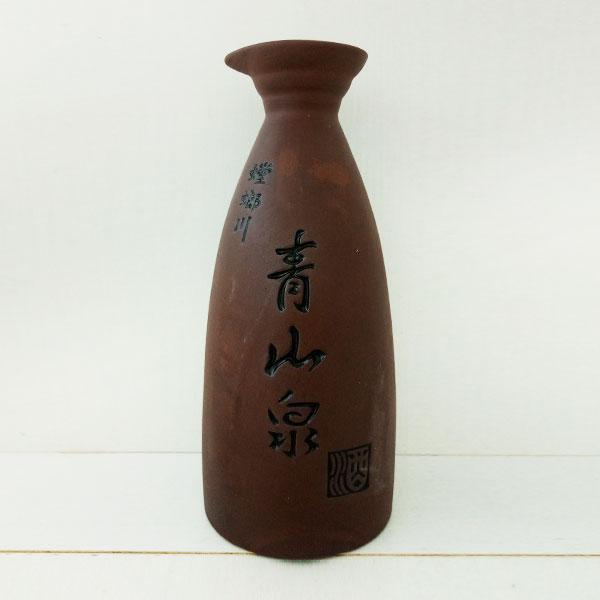 贵州青山泉紫砂陶瓷酒瓶