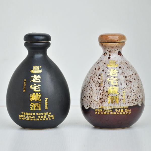 贵州高档老宅藏酒手抓瓶