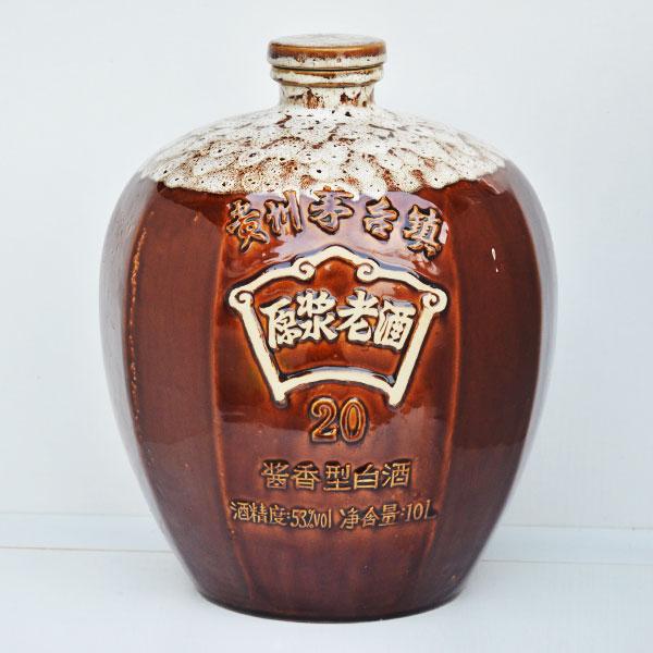 陕西原浆老酒定制陶瓷酒坛