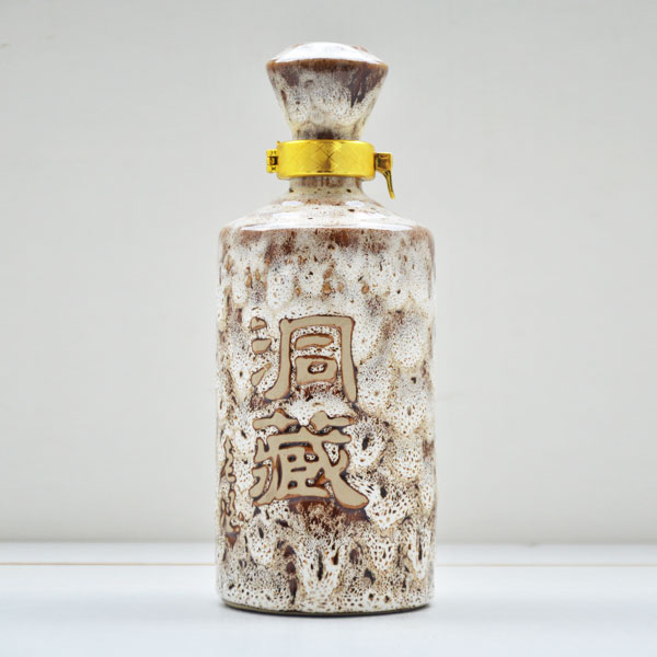 陕西洞藏定制陶瓷酒瓶