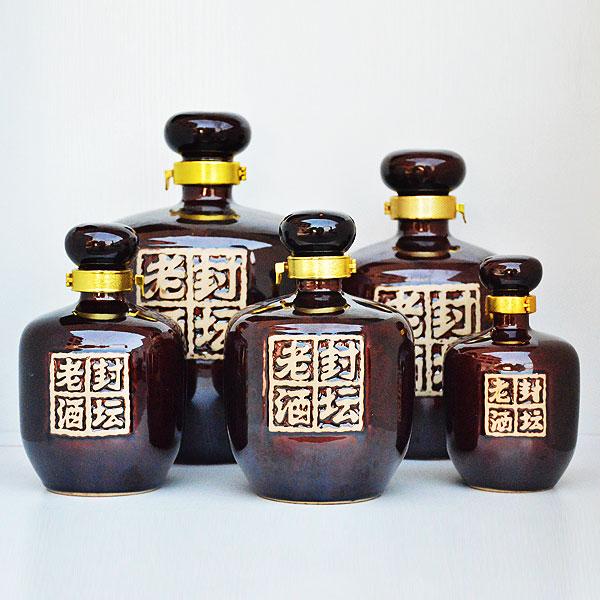陕西通用封坛老酒陶瓷酒瓶