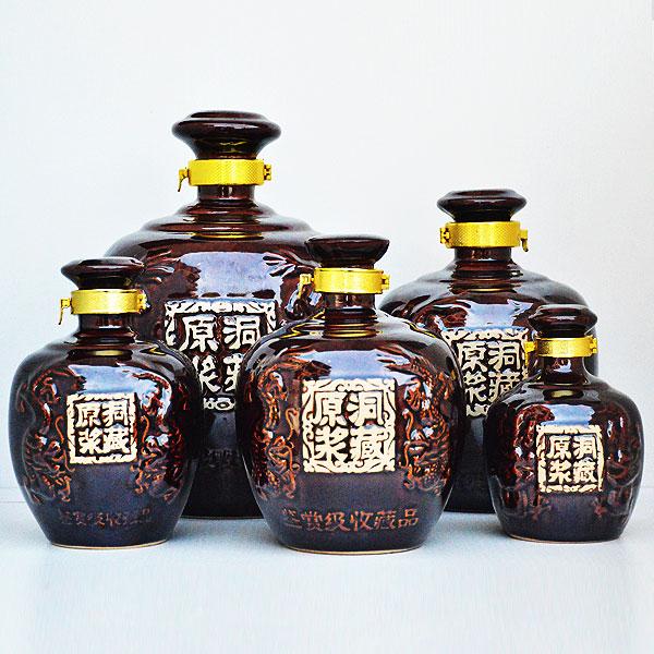 通用洞藏原浆陶瓷酒瓶