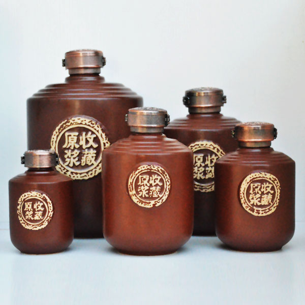 陕西通用收藏原浆陶瓷酒瓶