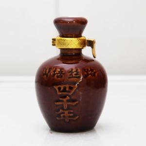 四千年二两陶瓷小酒瓶