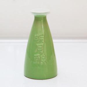 明月酿二两陶瓷酒瓶