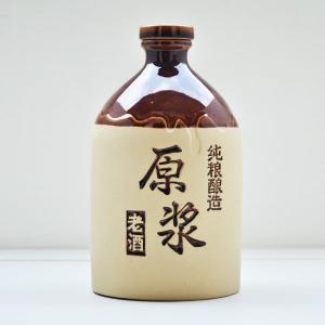 原浆老酒素烧陶瓷酒瓶