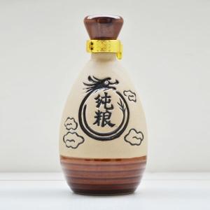 纯粮白色素烧陶瓷酒瓶
