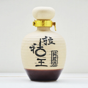 拉祜王素烧陶瓷酒瓶