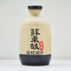 苏东坡纯情粮素烧陶瓷酒瓶