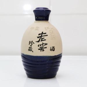 珍藏老窖素烧陶瓷酒瓶