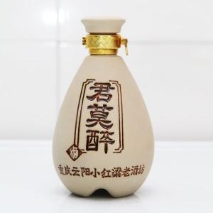 君莫醉陶瓷素烤酒瓶