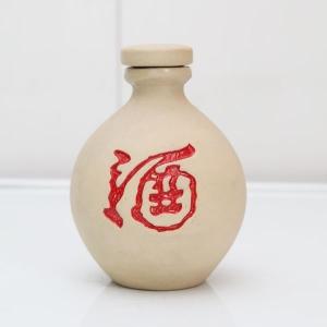 白色红酒字素烧陶酒瓶