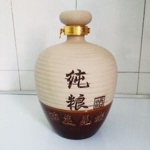 纯粮白色素烤陶瓷酒瓶