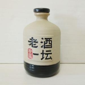 老酒一坛白色素烤陶瓷瓶