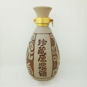 珍藏原浆素烧陶瓷酒瓶