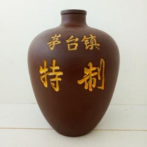茅台镇特制紫砂陶瓷酒瓶