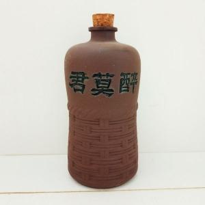君莫醉紫砂陶瓷酒瓶