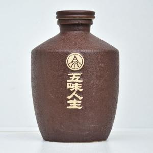 高档五粮液磨砂陶瓷酒瓶