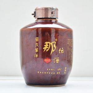 高档那坛酒陶瓷酒瓶