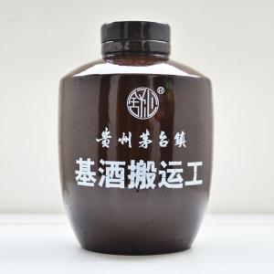 茅台镇基酒搬运工陶瓷酒瓶