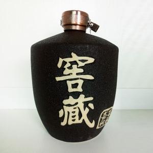 高档窖藏陶瓷酒瓶