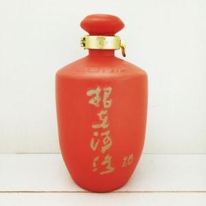 高端根在河洛陶瓷酒瓶