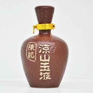 凉山玉液定制陶瓷酒坛