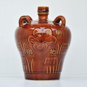 定制杜鹃花陶瓷酒瓶