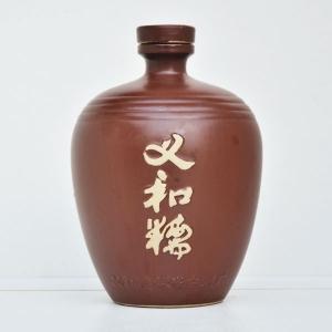 定制义和糯陶瓷酒瓶