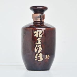 定制根在河洛陶瓷酒瓶
