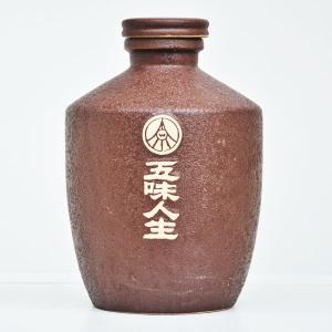 定制五味人生陶瓷酒瓶