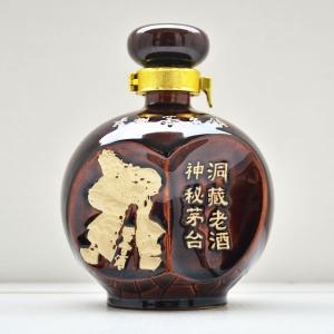 定制茅台镇洞藏老酒陶瓷酒瓶