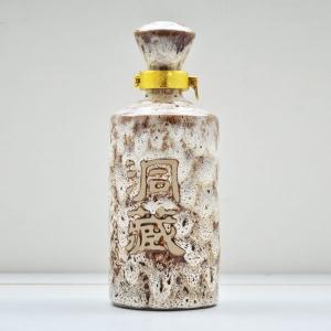 洞藏定制陶瓷酒瓶