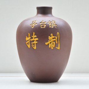 定制茅台镇特制陶瓷酒瓶