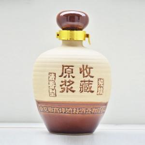 原浆陶瓷素烧酒瓶