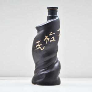 定制二旋毛陶瓷酒瓶