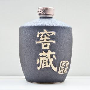 定制窖藏陶瓷酒瓶
