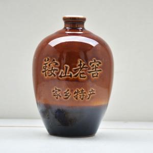 定制鞍山老窖陶瓷酒瓶