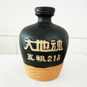 大地魂陶瓷定制酒瓶