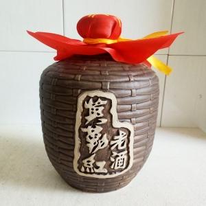 定制莫勒红陶瓷酒瓶