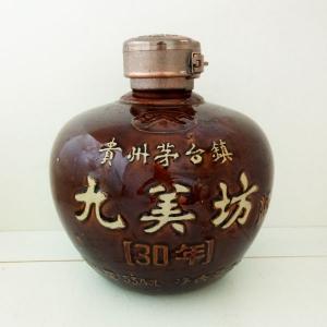 九美坊定制陶瓷酒瓶