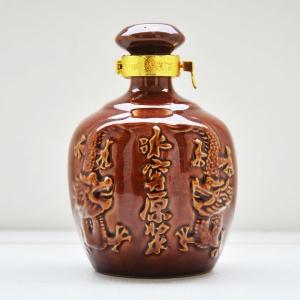 定制冰窖原浆陶瓷酒瓶