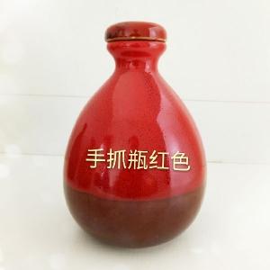 通用陶瓷手抓酒瓶