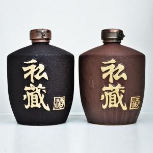 通用磨砂私藏陶瓷酒瓶